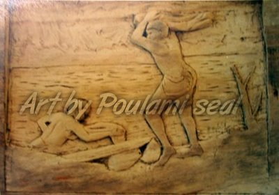 working by Poulami Seal, half relief on wood